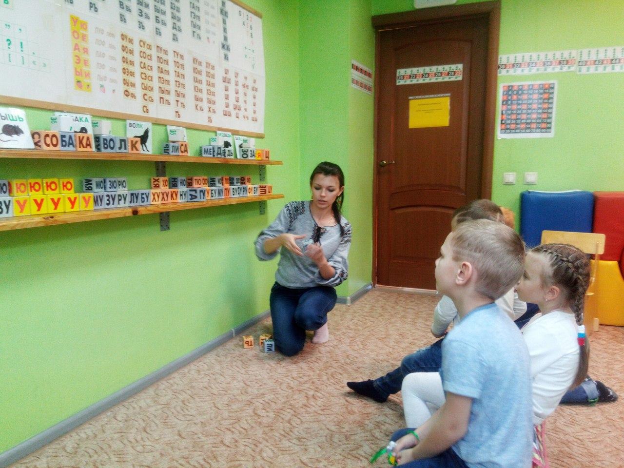 чтение по кубикам Зайцева Белгород